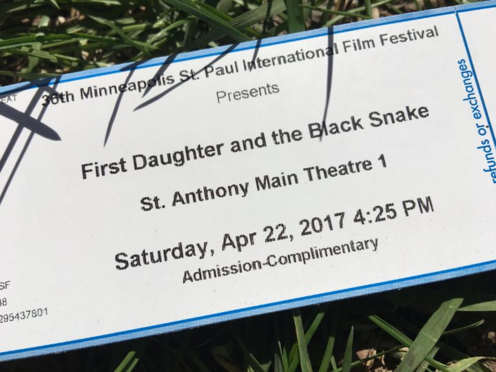 MSPIFF 4/22/2017 St. Anthony Main screening
